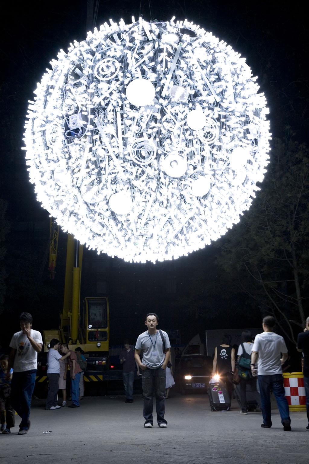 lune articficielle Wang Yuyang